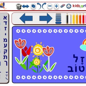 עיצוב גרפי לילדים