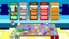 Smallחנות-11