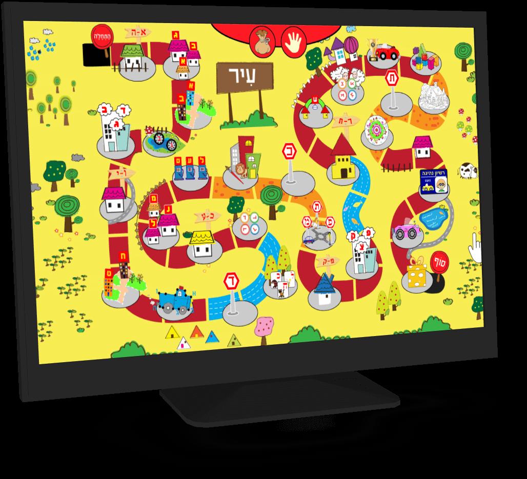 לימודיסק לגילאי 4 עד 6 | משחקי לימוד אותיות בעברית