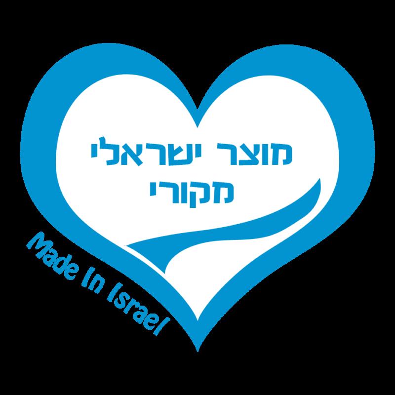 מיוצר בישראל | זכויות יוצרים