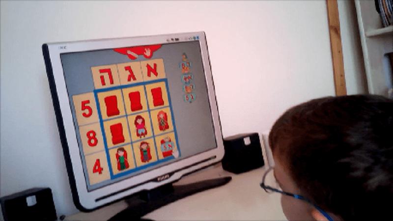 משחקי הכנה לכיתה א'